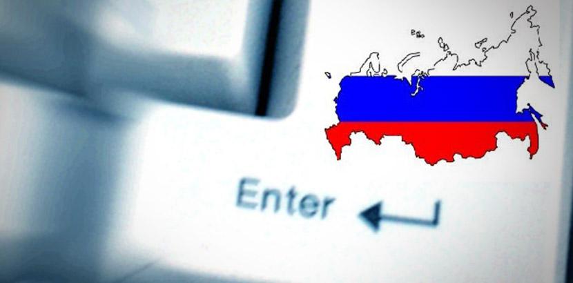 russian-market
