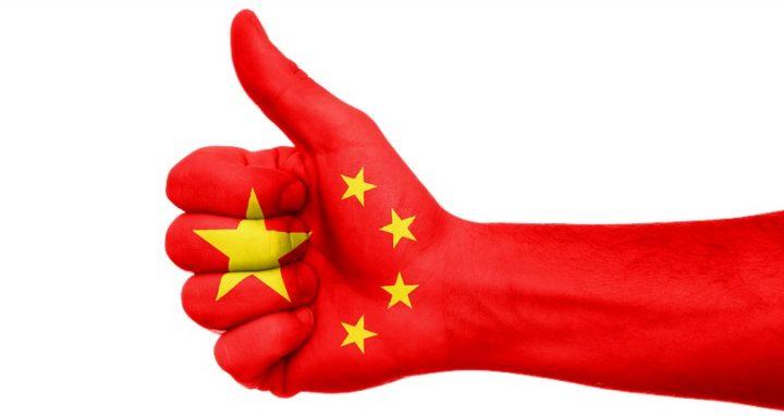 china blog post